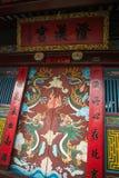 Hoi An - de stad van Chinese lantaarns De tempel Stock Foto's