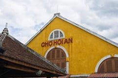 Hoi An Market in Vietnam Lizenzfreie Stockfotos
