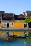 Hoi An scene Stock Photography