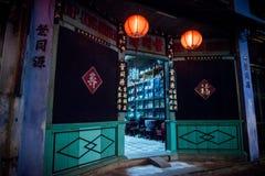 Hoi An - staden av kinesiska lyktor Royaltyfria Foton