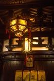 Hoi An - staden av kinesiska lyktor Huset av detaljhandlaren Royaltyfri Bild