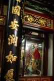 Hoi An - staden av kinesiska lyktor Templet Arkivbilder