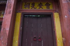 Hoi An Vietnam. HOI AN , VIETNAM - OCT 04 : Architectural details in Hoi An Vietnam on October 04 2017. The historic old town of Hoi An is UNESCO World Heritage Royalty Free Stock Image