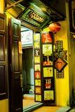 HOI, VIETNAM - 17. MÄRZ 2017: Traditioneller Laternenspeicher in Hoi An, Vietnam, Hoi eine alte Stadt wird erkannt Stockfotos