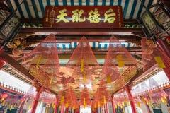 Hoi An - Vietname o 16 de março:: Phuc Kien Assembly Hall em Hoi An Fotografia de Stock Royalty Free