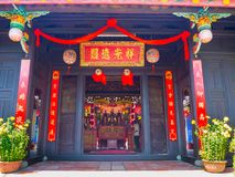 HOIAN,越南, 2017年9月, 04 :寺庙的美丽的景色在hoian的,在越南 图库摄影