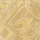 Hoja de oro hermosa con los modelos Fotografía de archivo libre de regalías