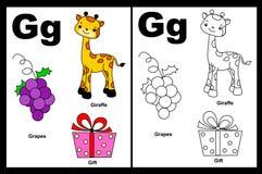 Hoja de trabajo de G de la letra Imagen de archivo libre de regalías