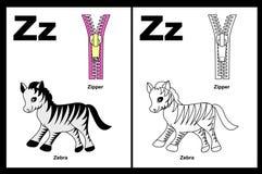 Hoja de trabajo de la letra Z Imagen de archivo libre de regalías