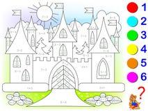 Hoja de trabajo matemática para los niños en la adición y la substracción Fotos de archivo