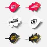 Hojas de otoño de papel stock de ilustración