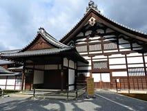 Hojo chez le Pavillion d'or (temple de Kinkaku-JI), Kyoto, Japon Images libres de droits