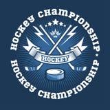 Hokejowe mistrzostwo loga etykietki Wektorowy sport royalty ilustracja