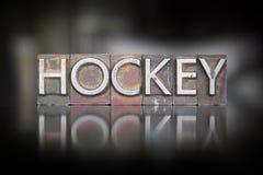 Hokejowy Letterpress Fotografia Stock