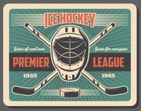 Hokejowy sport na lodowym lodowisku, dopasowaniu lub mistrzostwie, royalty ilustracja