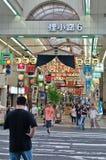 hokkaida Japan zakupy ulica Fotografia Stock