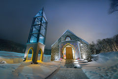 Hokkaido, Ιαπωνία - 11 Ιανουαρίου 2017: Η εκκλησία στο θέρετρο Kiroro Στοκ Φωτογραφίες