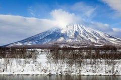 Hokkaido de la montaña de la nieve Imagenes de archivo
