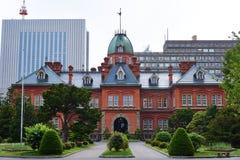 Hokkaido gammal regerings- byggnad Royaltyfri Bild