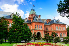 Hokkaido Government Offices Royalty Free Stock Photography