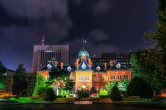 Hokkaido Governmental Former Office Royalty Free Stock Image