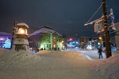 Hokkaido Japan stock fotografie