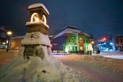 Hokkaido Japan stock foto