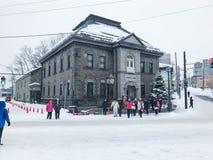 Hokkaido, Japan - 15 Dec, 2016: De toeristen lopen langs Sakai Stock Afbeelding