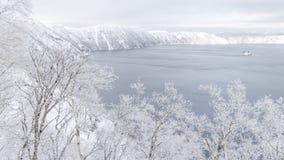 HOKKAIDO, JAPAN-JAN. 31, 2013: The view from the Mashu lake in H Royalty Free Stock Photo