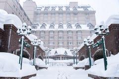Hokkaido, Japan - 11. Januar 2017: Kiroro ist der Erholungsort mit fünf Sternen Lizenzfreie Stockfotos