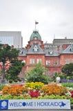 The Former Hokkaido Government Office in Sapporo city, Hokkaido, Japan. royalty free stock photos
