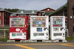 Hokkaido japan - october 5,2018 : various of cool and hot drink royalty free stock photos