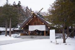 Hokkaido Jingu (den Hokkaido relikskrin) Arkivbild