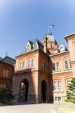 Hokkaido local government. Red brick building Stock Image