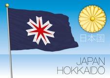 Hokkaido prefecture flag, Japan. Vector file, illustration Stock Photography