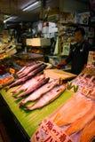 Hokkaido salmon Stock Photo