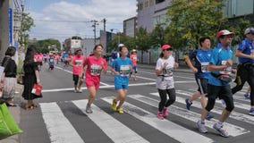Hokkaido Sapporro Japón vigésimo de los corredores de maratón de agosto de 2017 de todas partes del mundo que recolecta en el eve Fotos de archivo libres de regalías