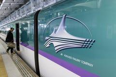 Hokkaido shinkansen Stock Image