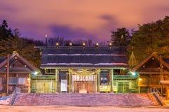 Hokkaido Shrine in Maruyamakoan; Sapporo, during Sunset. At night in Maeuyama Stock Image