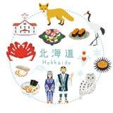 Hokkaido Tourism - Flat icons.  Stock Photo