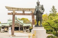 Hokoku Jinja Shrine Royalty Free Stock Images