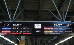 Hokuriku Sinkansen bullet train Japan Stock Photography