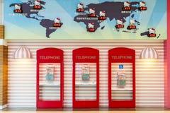 Hola aeropuerto de Kitty Phone Booths At Taoyuan Fotografía de archivo libre de regalías