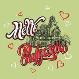 Hola Bulgaria deletreado bosquejo Catedral de Alexander Nevsky Tarjeta turística Viajes Vector libre illustration