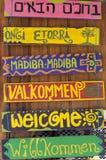 Hola de madera firma adentro diversas idiomas Fotografía de archivo libre de regalías