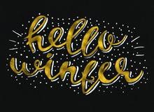 Hola diseño de letras moderno elegante del cepillo del oro del invierno que brilla en un fondo negro Imagen de archivo