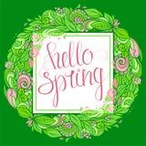 Hola guirnalda floral de la primavera Fotos de archivo