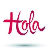 Hola - hälsningspanjortext stock illustrationer