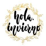 Hola, invierno - hello, de winter in het Spaans, hand getrokken het van letters voorzien Latijns citaat met gouden die kroon op d Royalty-vrije Stock Afbeeldingen