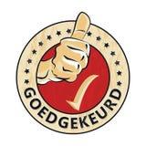 Holandés aprobado: Sello de goma de Goedgekeurd stock de ilustración